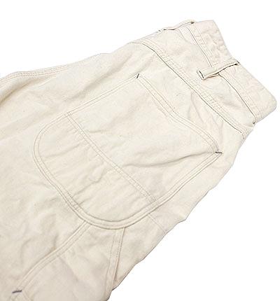 omnigod-pants-z.jpg